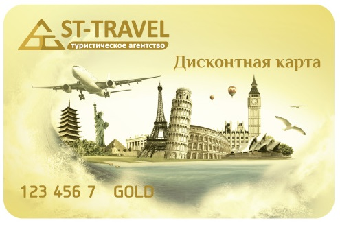 st-travel card